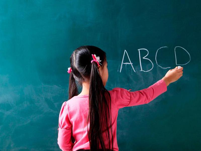 بررسی روش های موثر بر توجه بینایی کودکان ADHD